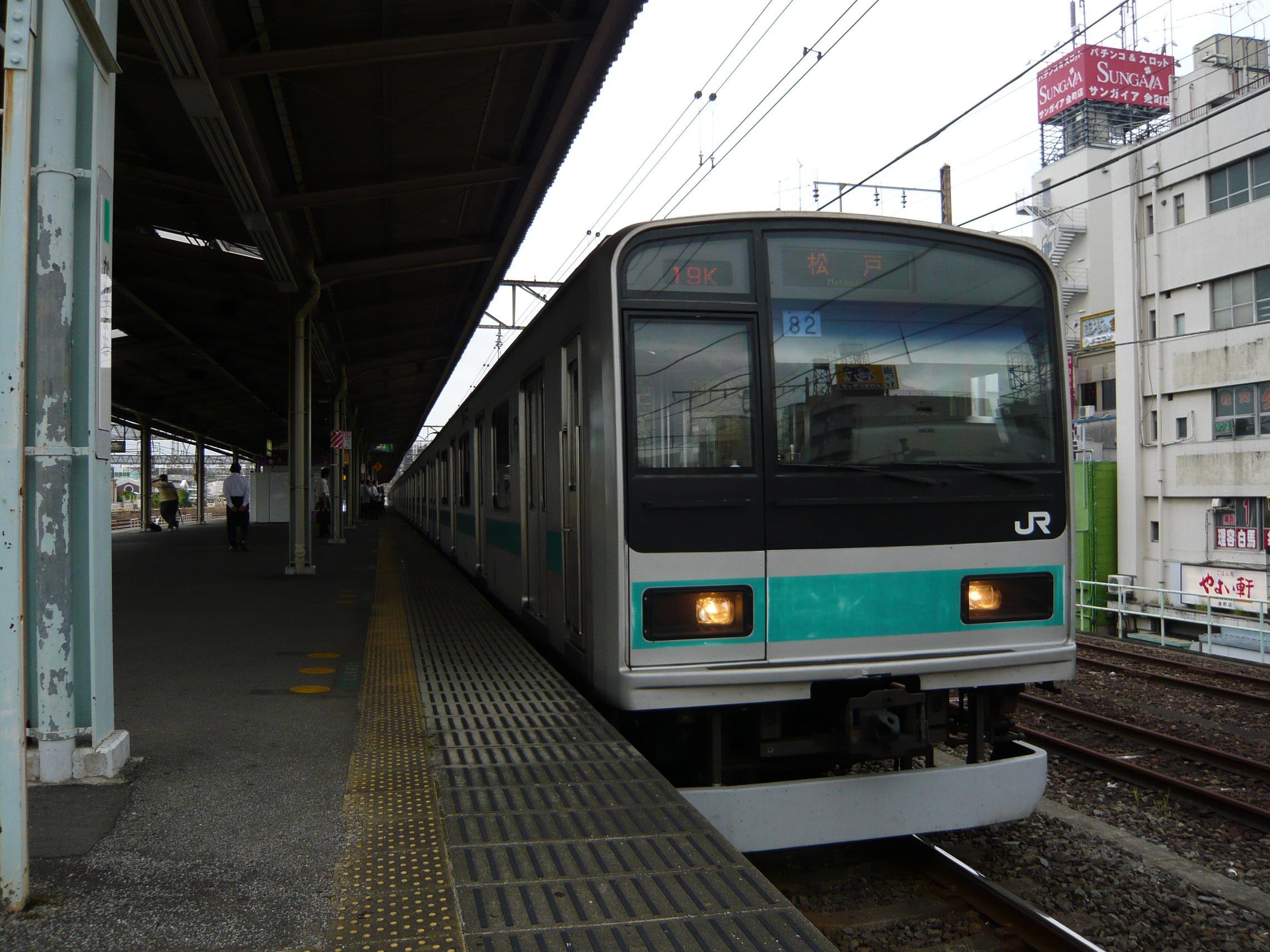 P1010690-2.JPG