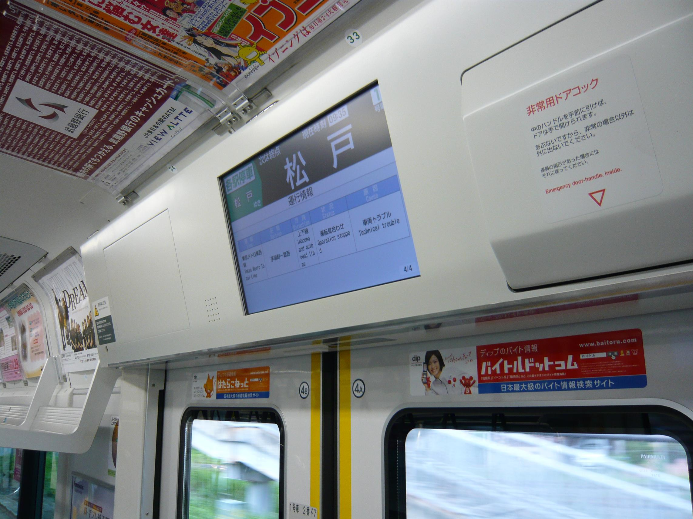 P1010701-2.JPG
