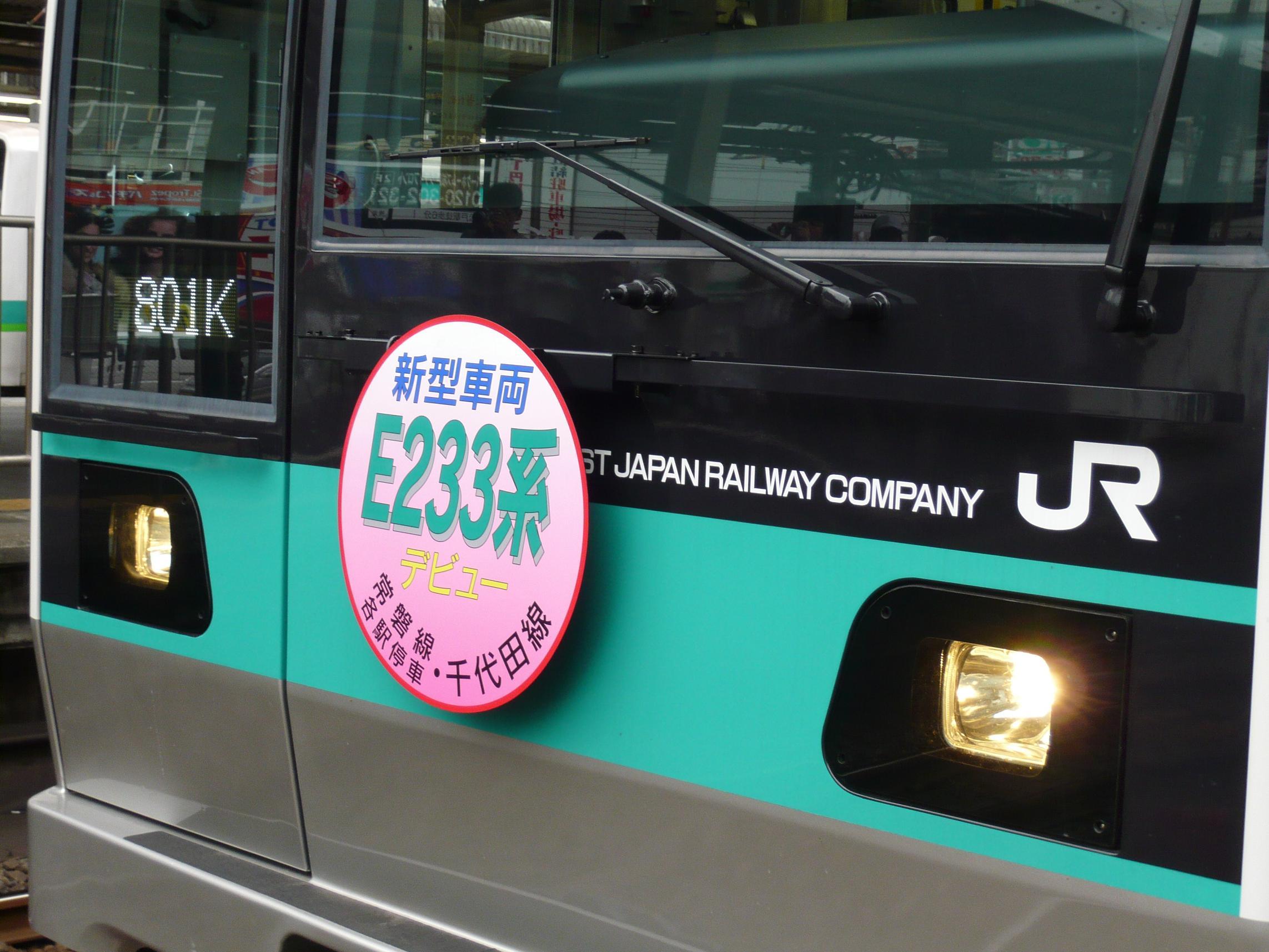 P1010709-2.JPG