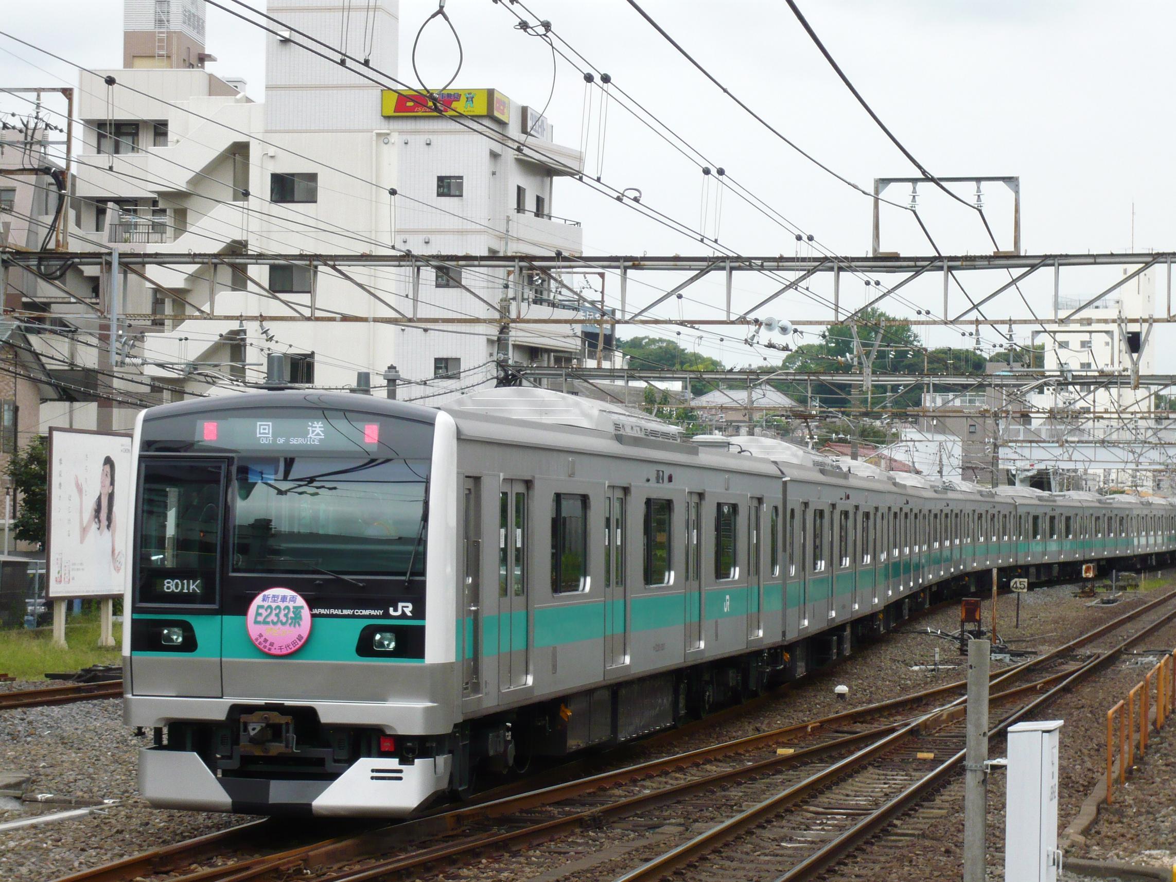 P1010722-2.JPG