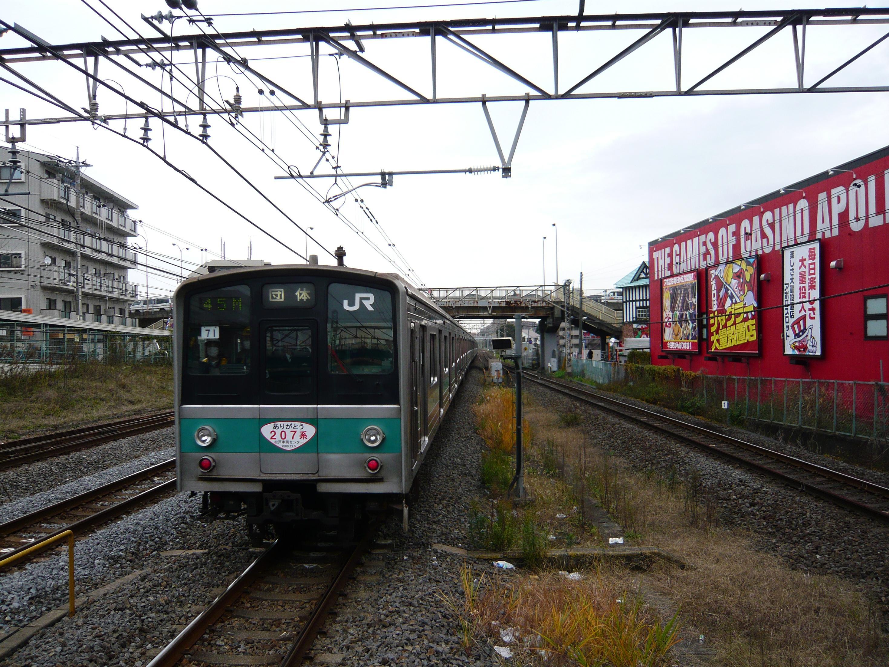 P1010764-2.JPG
