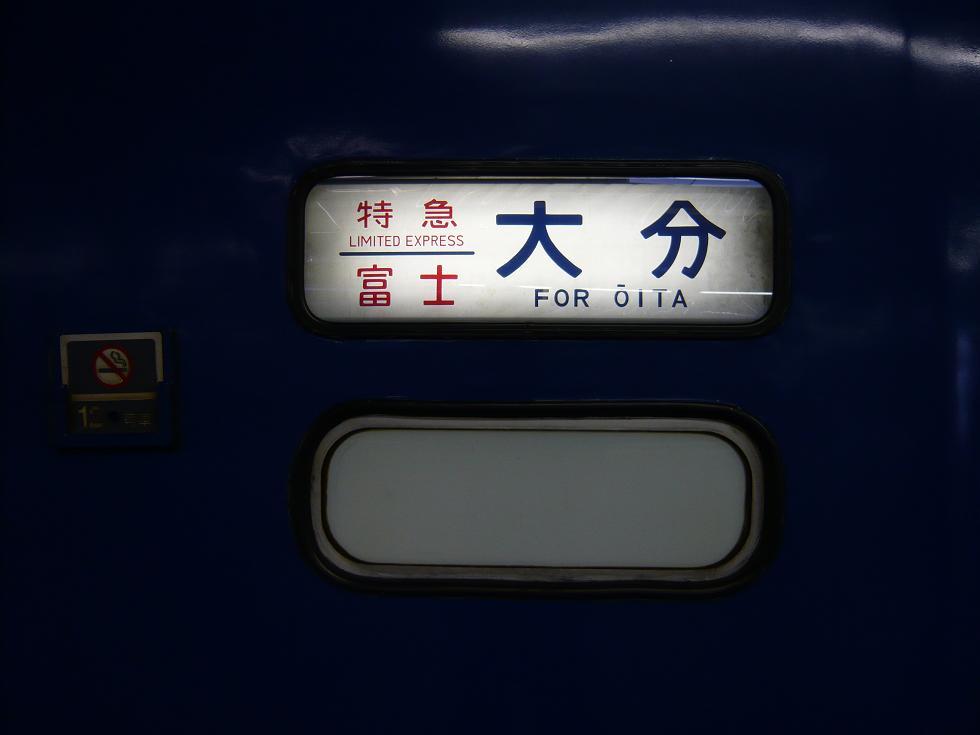 P1010278-2.jpg