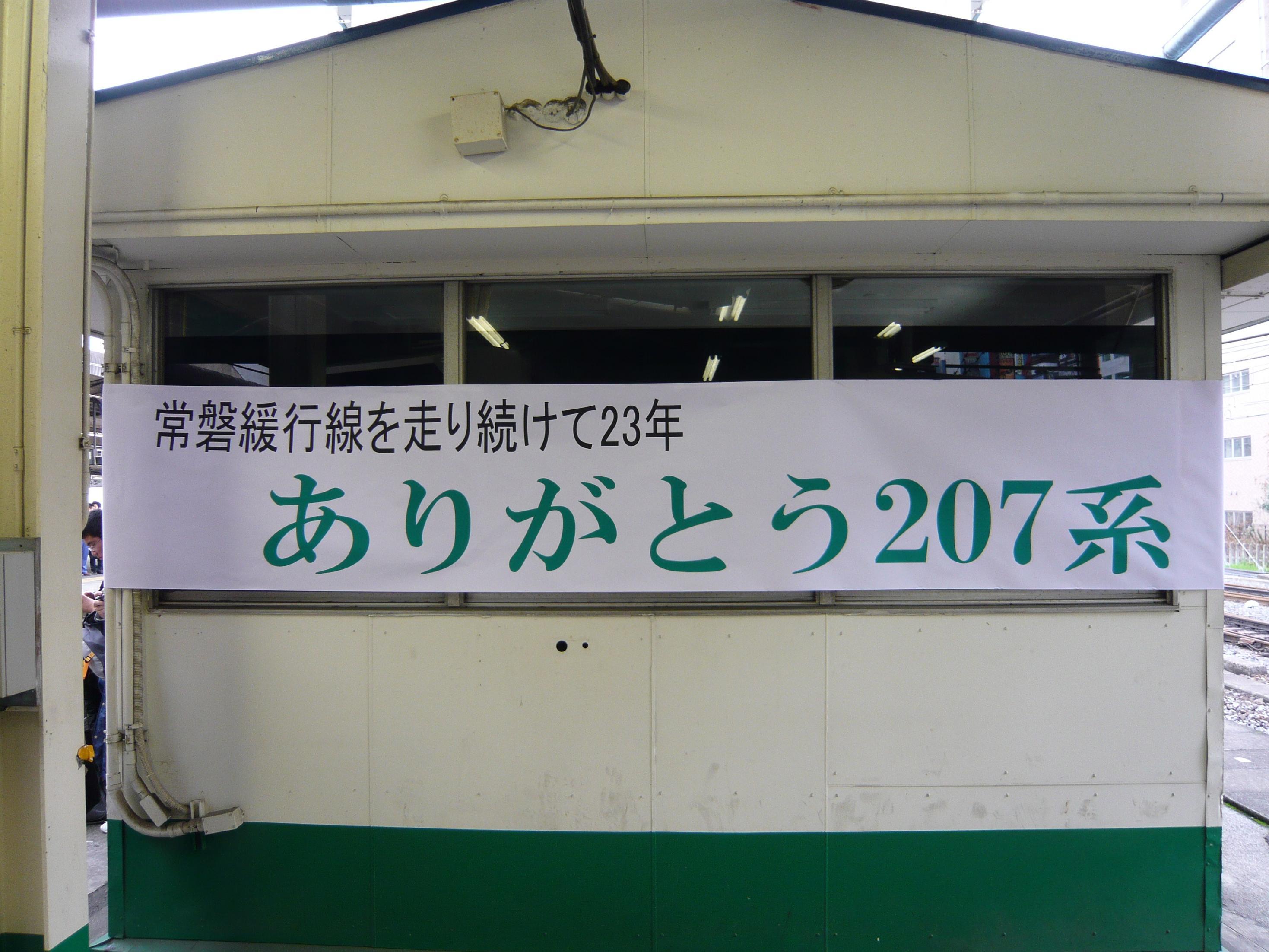 P1010760-2.JPG