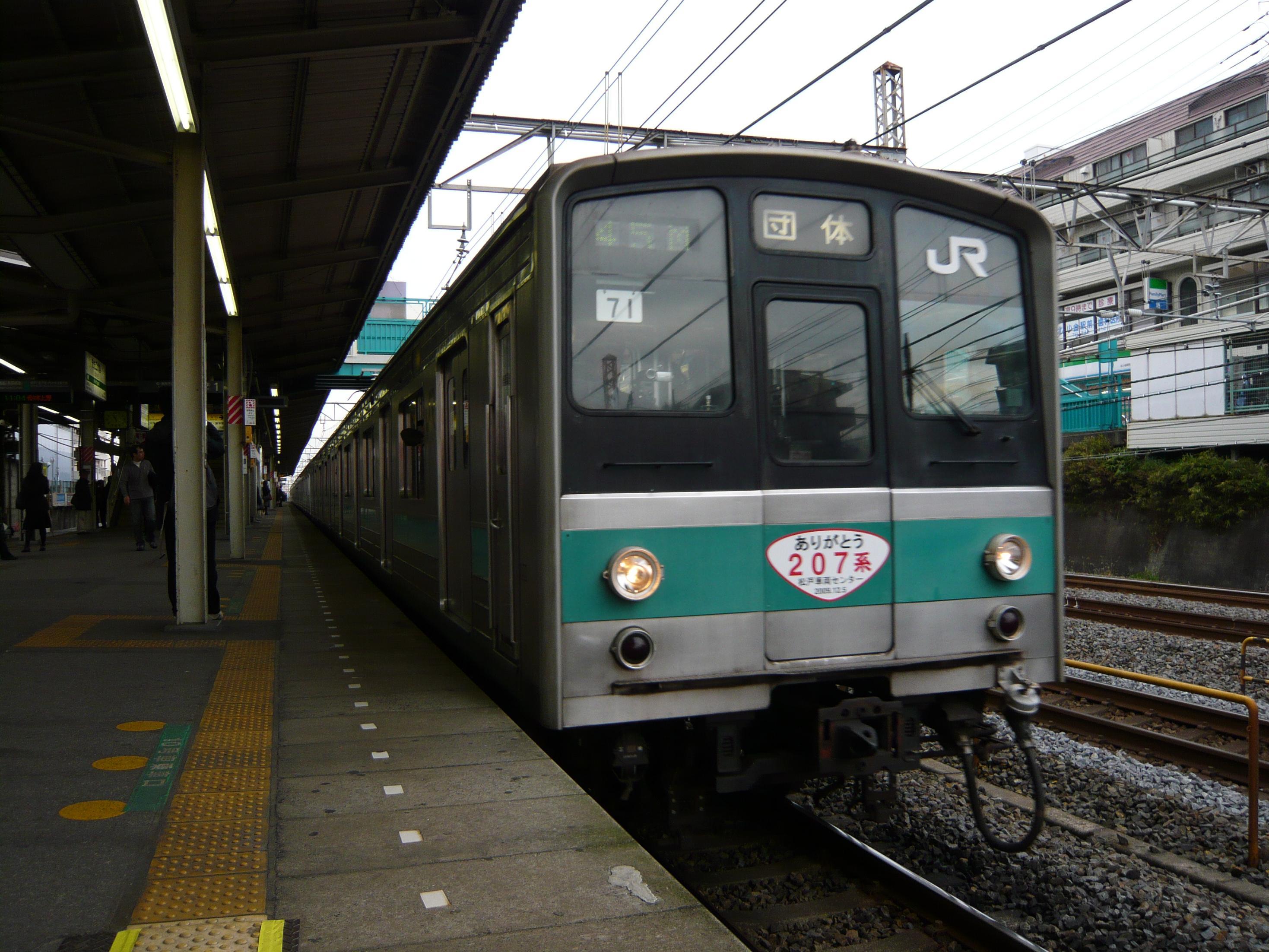 P1010763-2.JPG