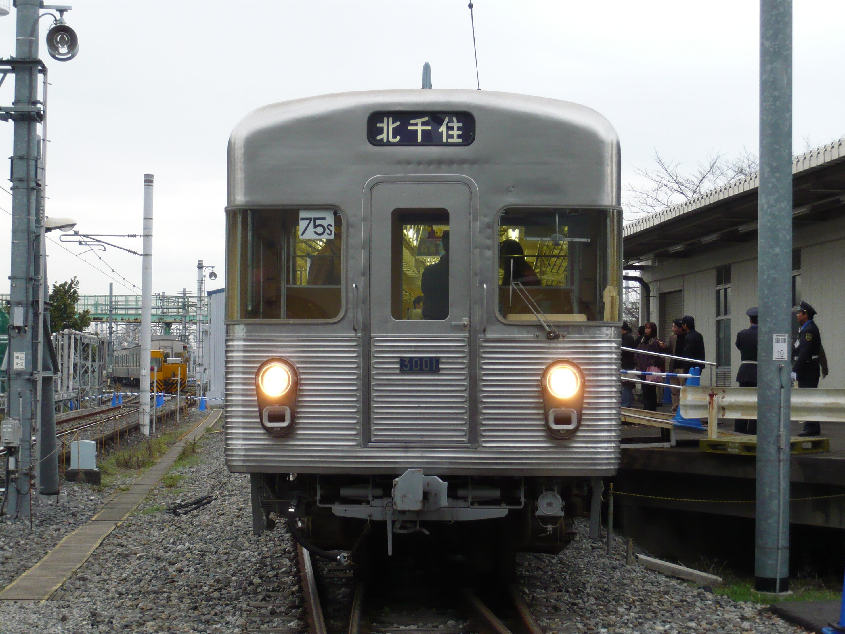 P1010787-2.JPG